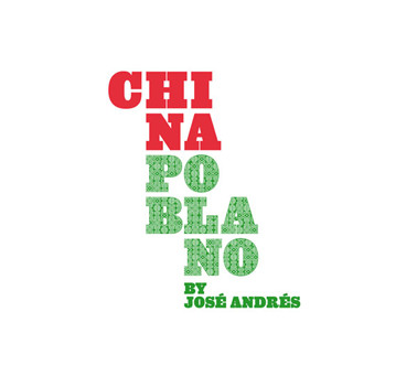 "<a href=""http://www.chinapoblano.com/"" target=""_blank"">China Poblano - View Site</a>"